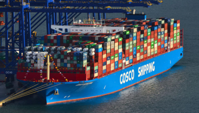 COSCO SHIPPING Continues Its Rise on 2020 Fortune Global 500 Ranking by 15 Spots
